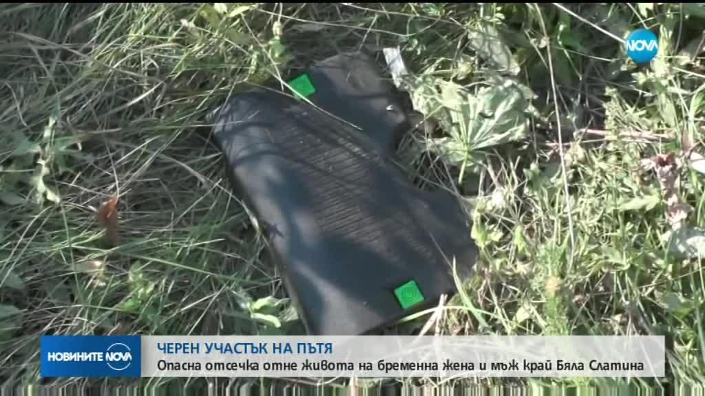 Тийнейджър и бременната му приятелка загинаха при катастрофа край Бяла Слатина