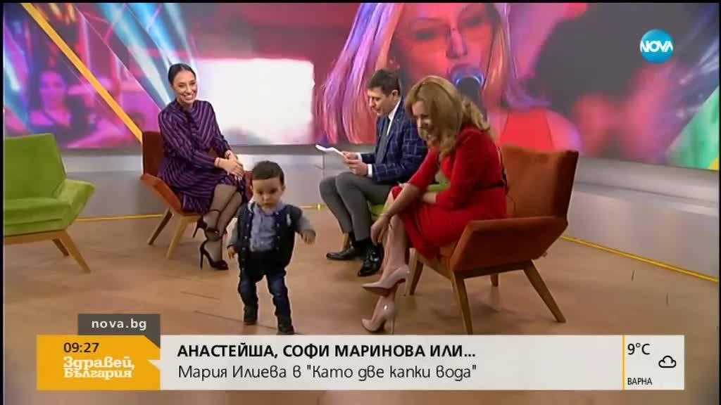 Любопитство изкара сина на Мария Илиева пред камерите на NOVA