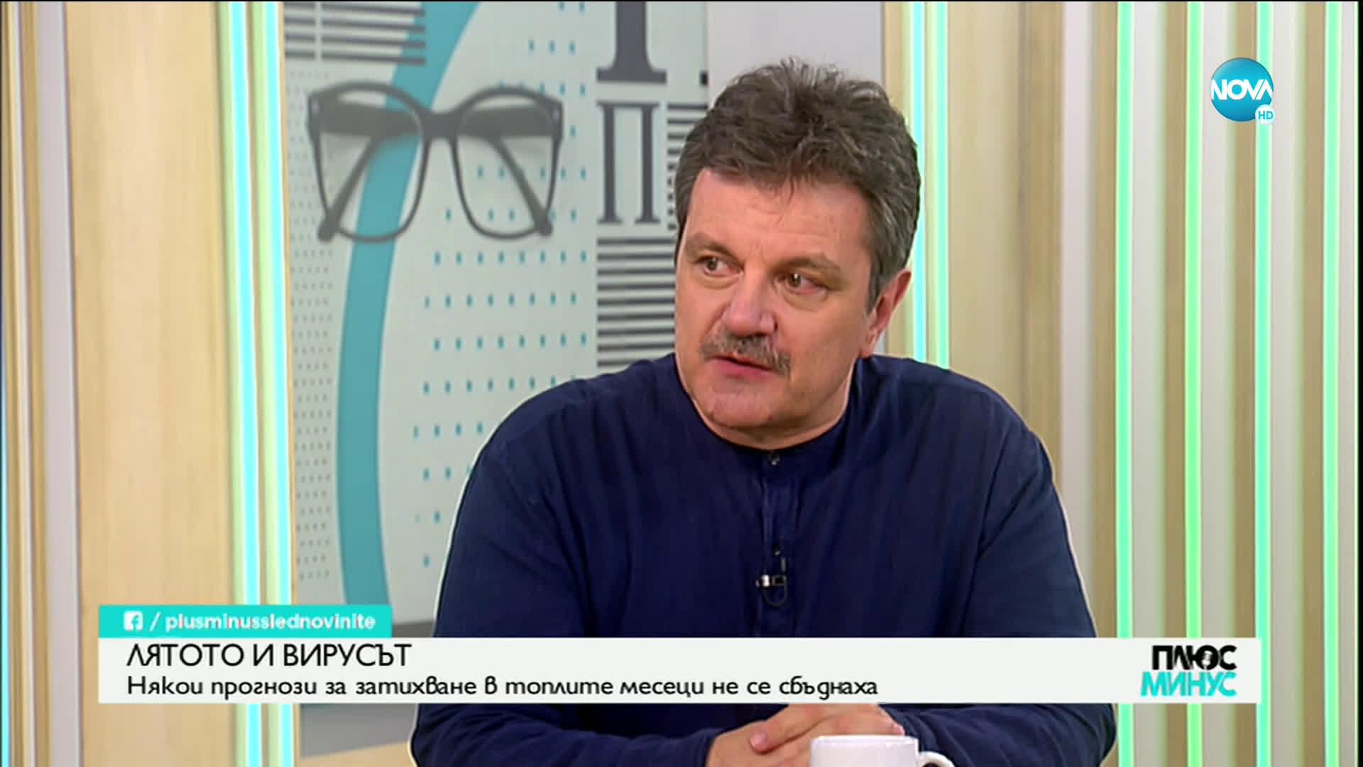 Д-р Симидчиев: Поне 200 от зрителите на стадиона довечера ще са с COVID