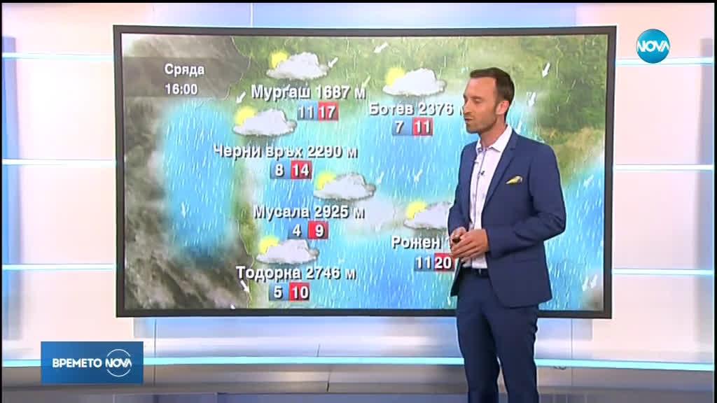 Прогноза за времето (12.06.2019 - обедна емисия)