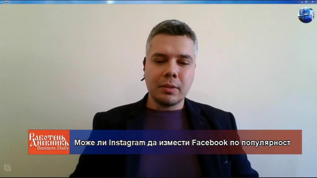 Какви са новостите от света на социалните мрежи?