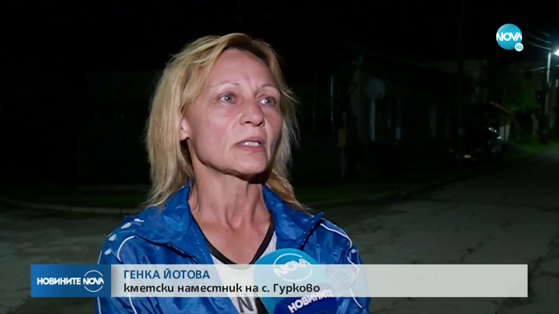 Мълния уби дете в Ботевградско