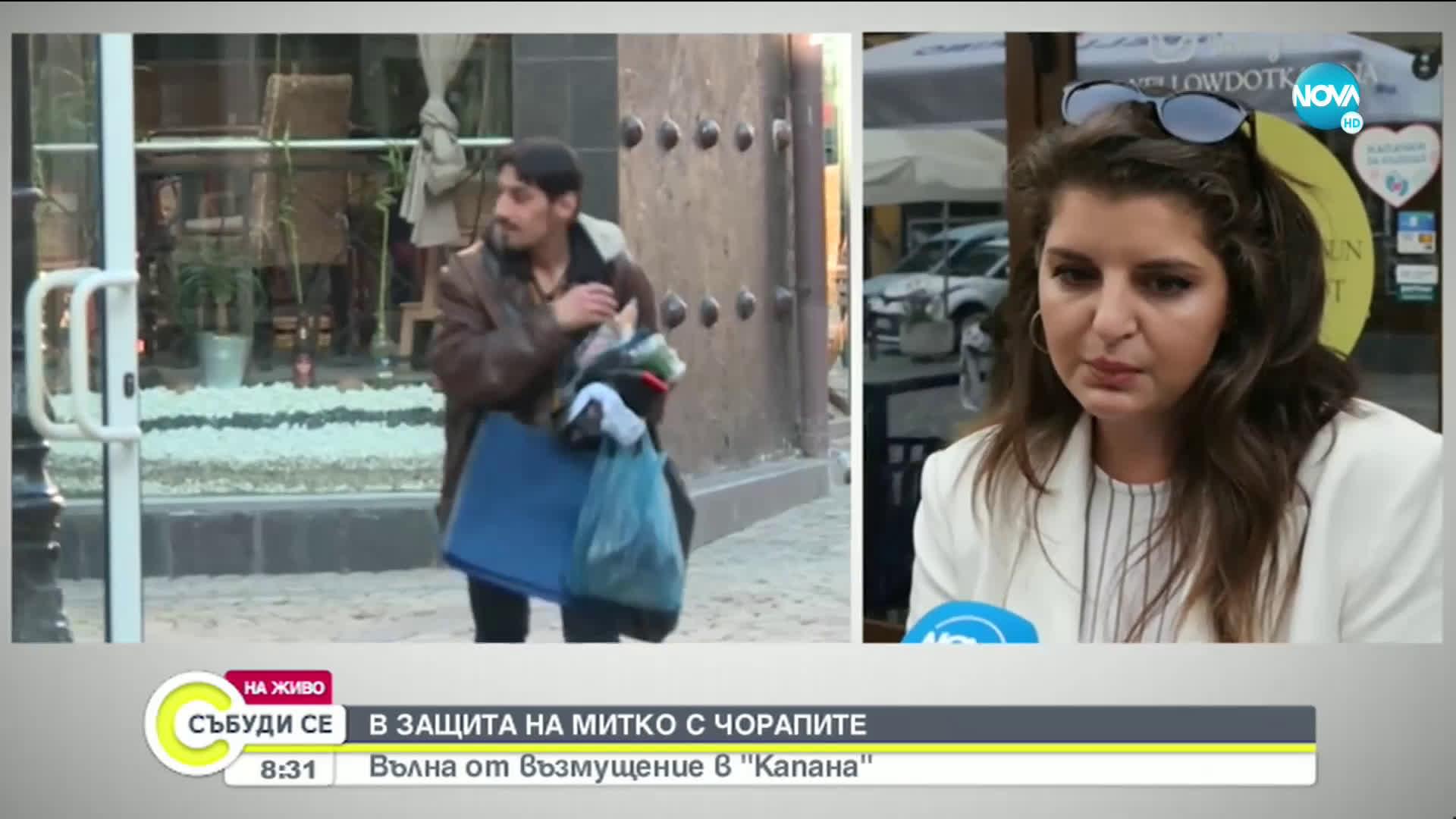 Нападнатият продавач на чорапи в Пловдив с първи разказ за случилото се