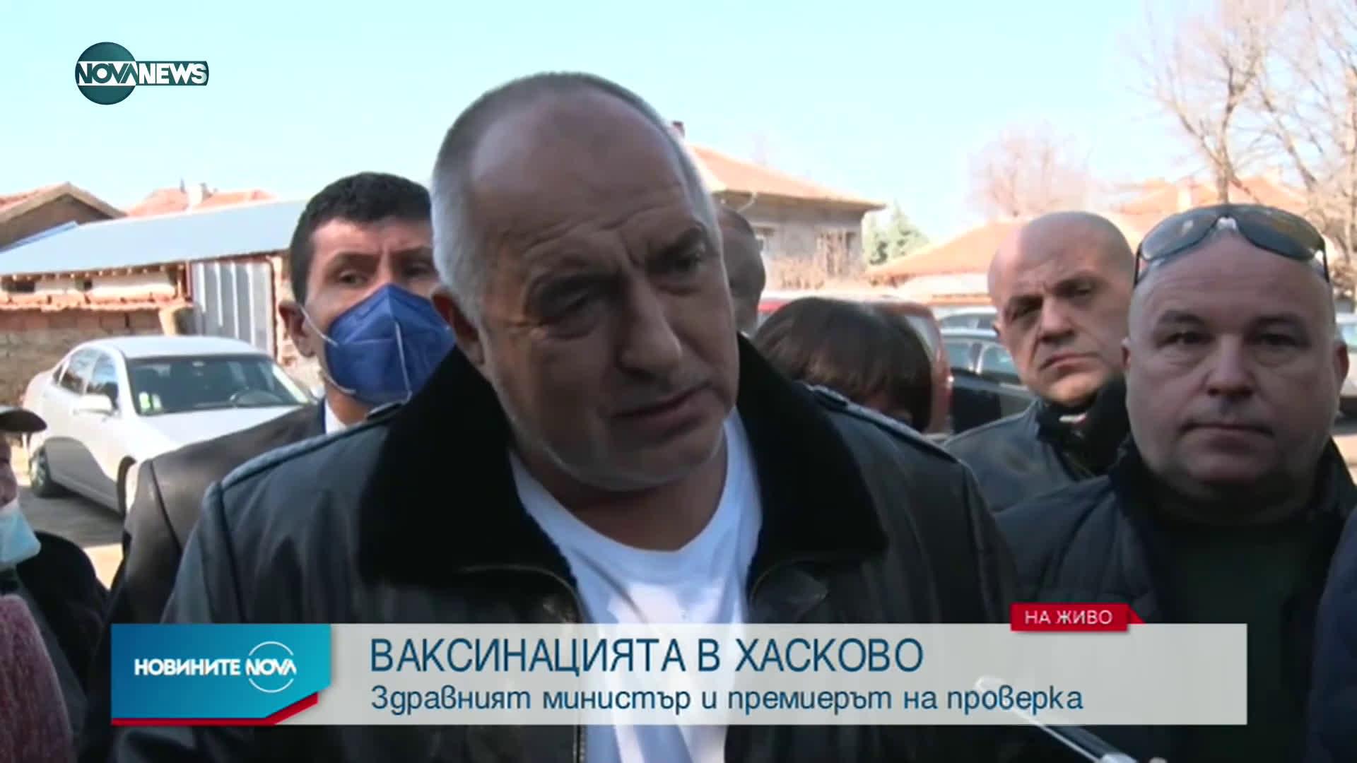 Премиерът Борисов и здравният министър на проверка при ваксинацията в Хасково