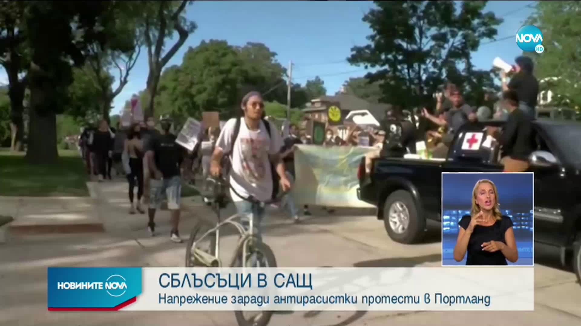 Расте напрежението заради антирасистките протести в САЩ