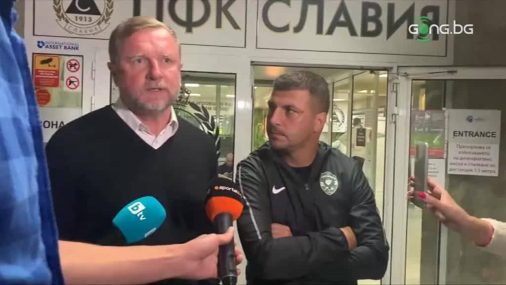 Павел Върба: Има играчи, които нямат място в Лудогорец