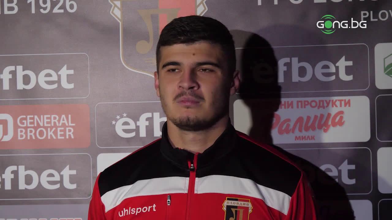 Георги Минчев: Като сбъднат сън е да вкарам в дербито