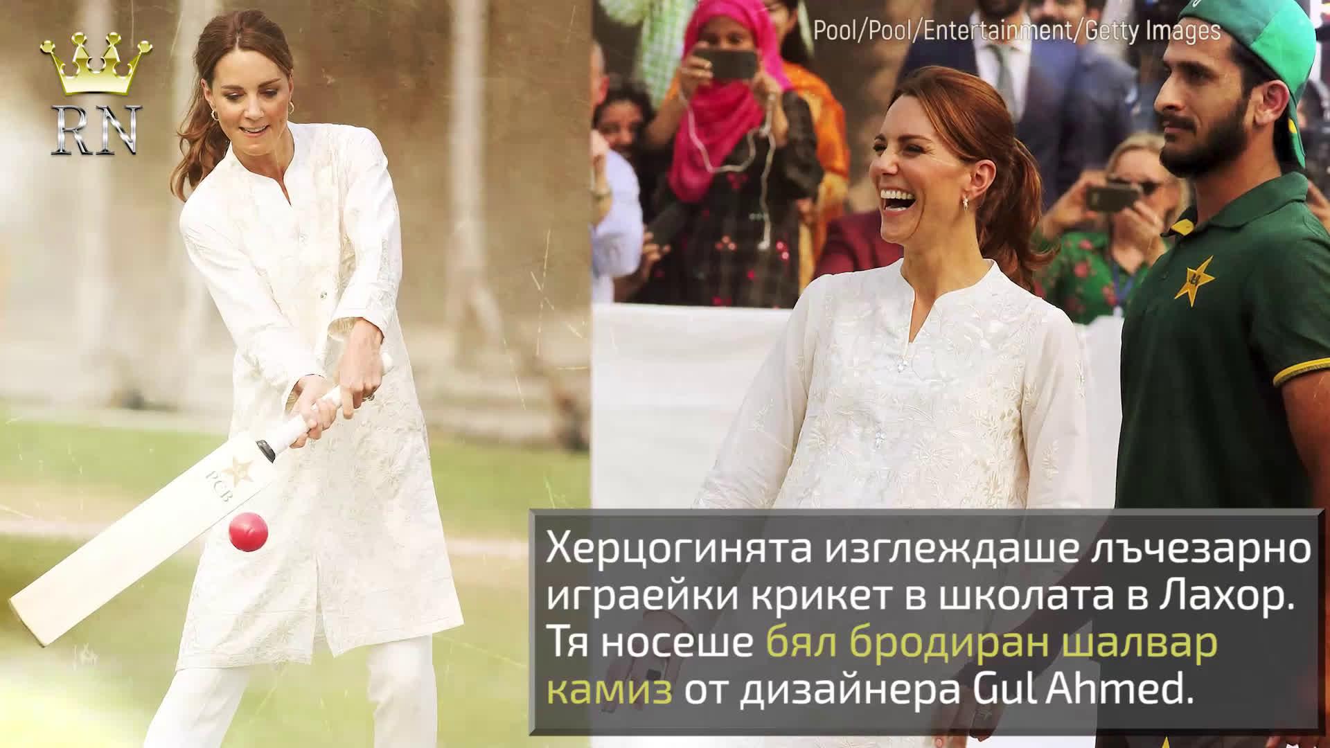 Кейт показа стил и елегантност в Пакистан