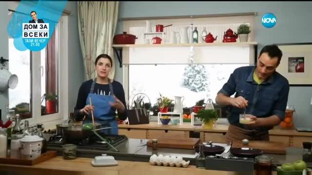 Кьонигсбергски кюфтета - Бон апети (06.02.2017)