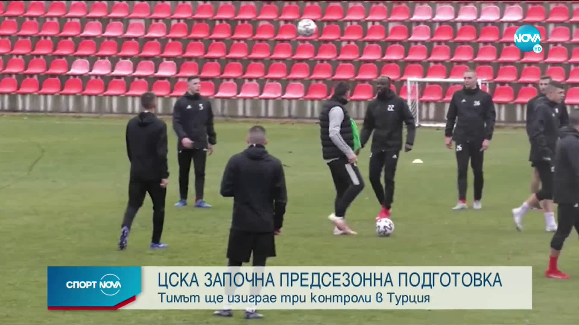 ЦСКА започна зимната си подготовка с нови лица в отбора и щаба