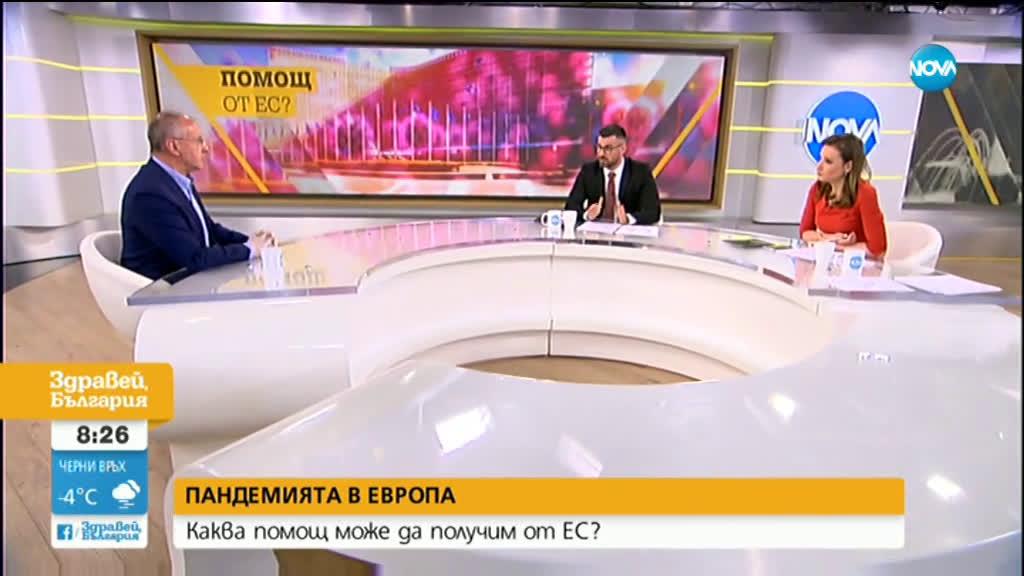 Станишев: Трябва сериозно да се мисли за икономически антикризисен щаб