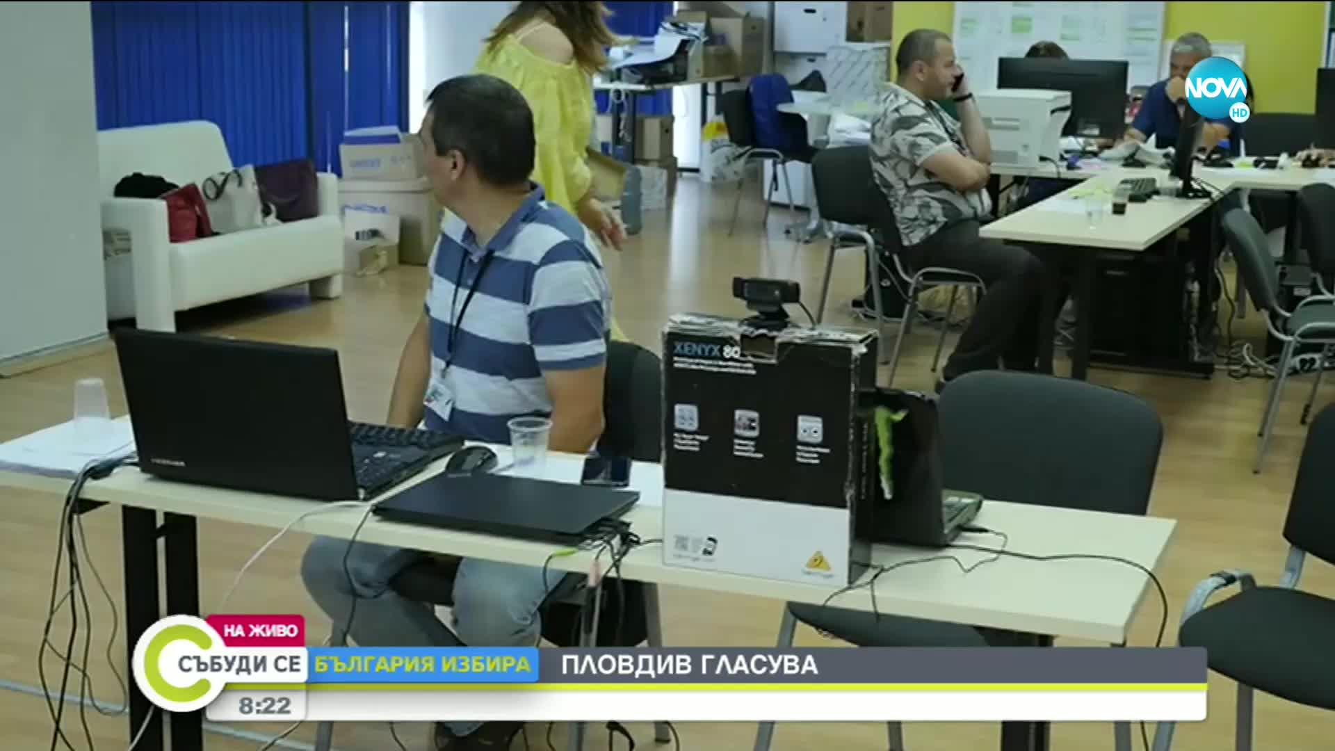 Блокирала е машина за гласуване в една от секциите в Пловдив