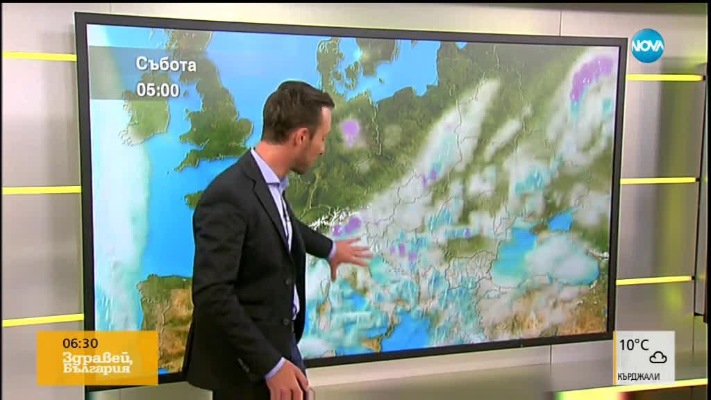 Прогноза за времето (11.04.19 - сутрешна)