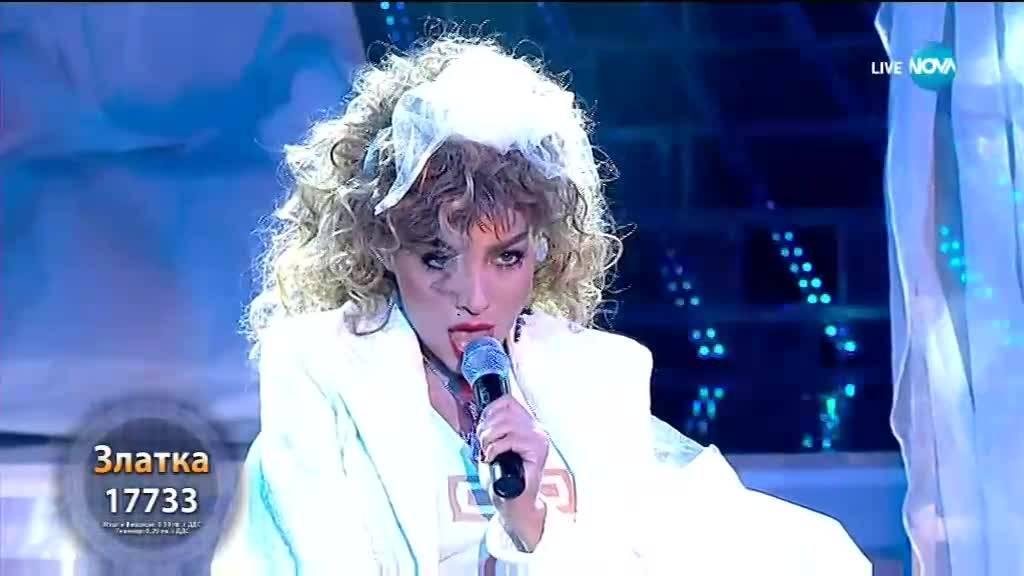 """Златка Райкова като Madonna - """"Like A Virgin""""   Като две капки вода"""