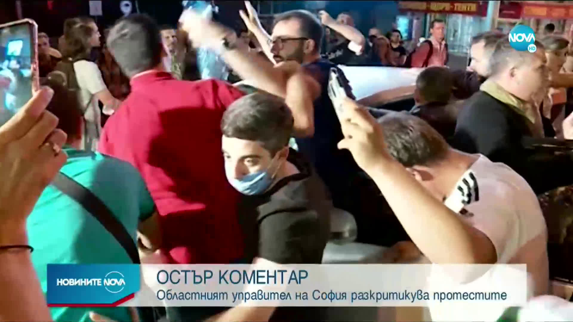 ОСТЪР КОМЕНТАР: Областният управител на София-област разкритикува протестите