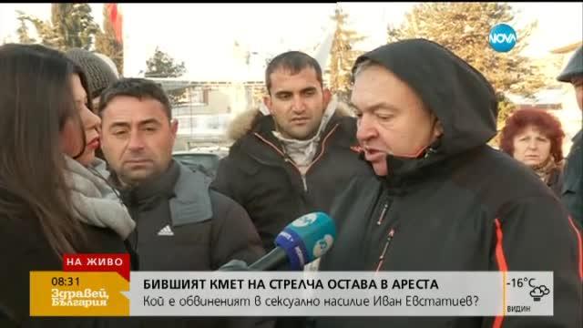 Янаки Стоилов е един от най-върлите покровители на Евстатиев, заяви местен