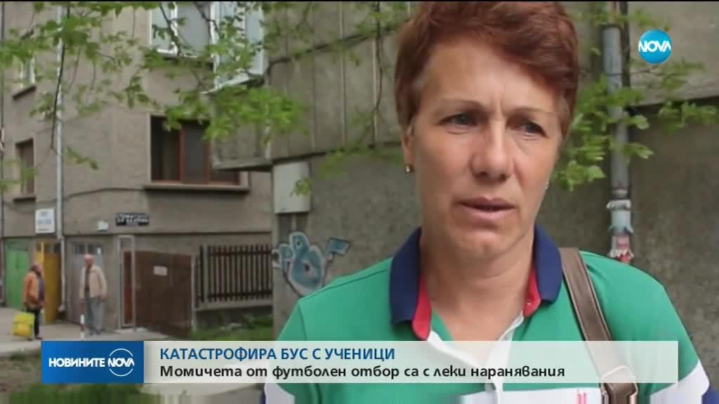 Микробус с ученици катастрофира и излезе от главния път София - Варна