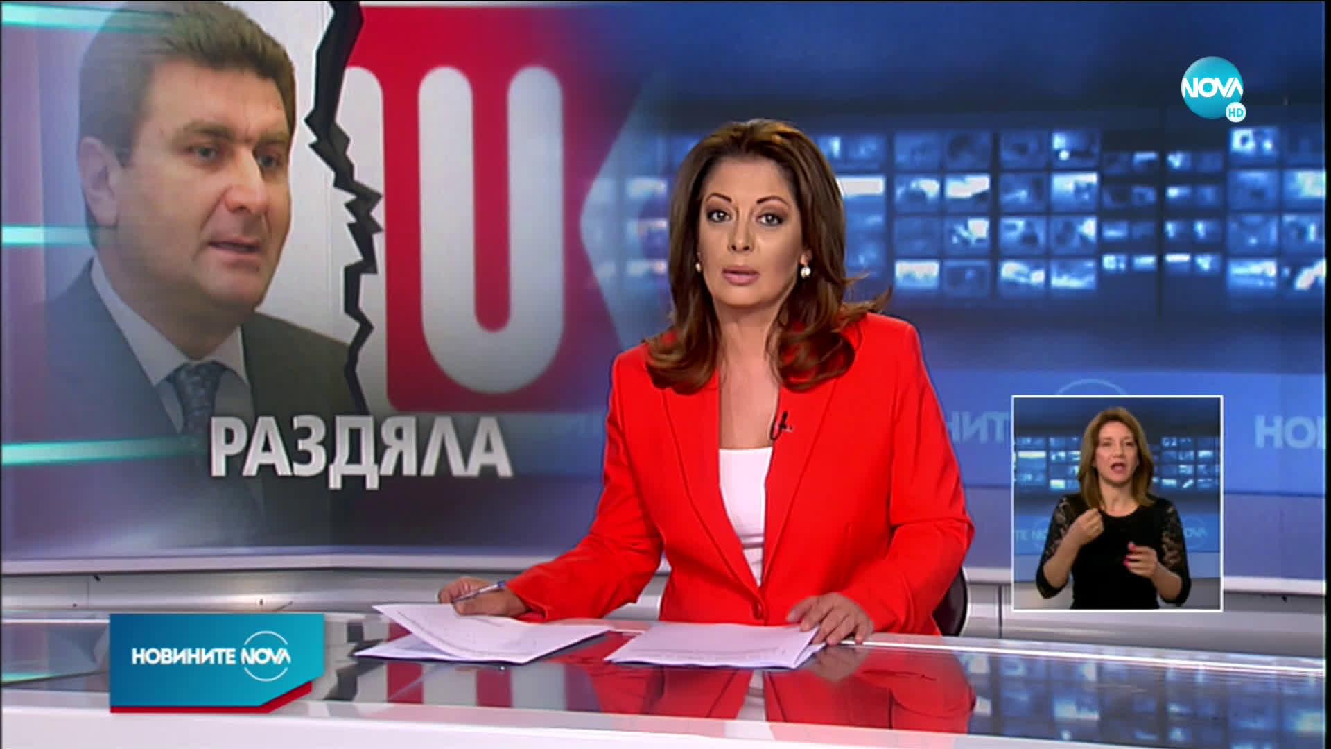 """Валентин Златев вече не е част от """"Лукойл–България"""""""