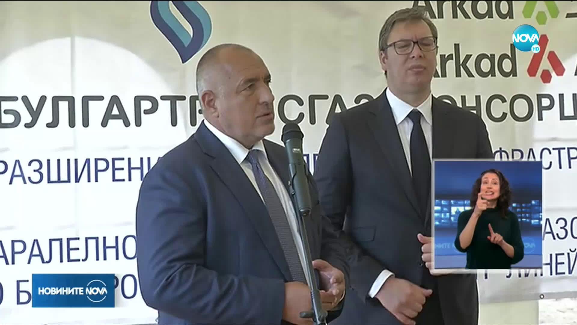 """Борисов и Вучич инспектираха строителството на """"Балкански поток"""" и АМ """"Европа"""""""