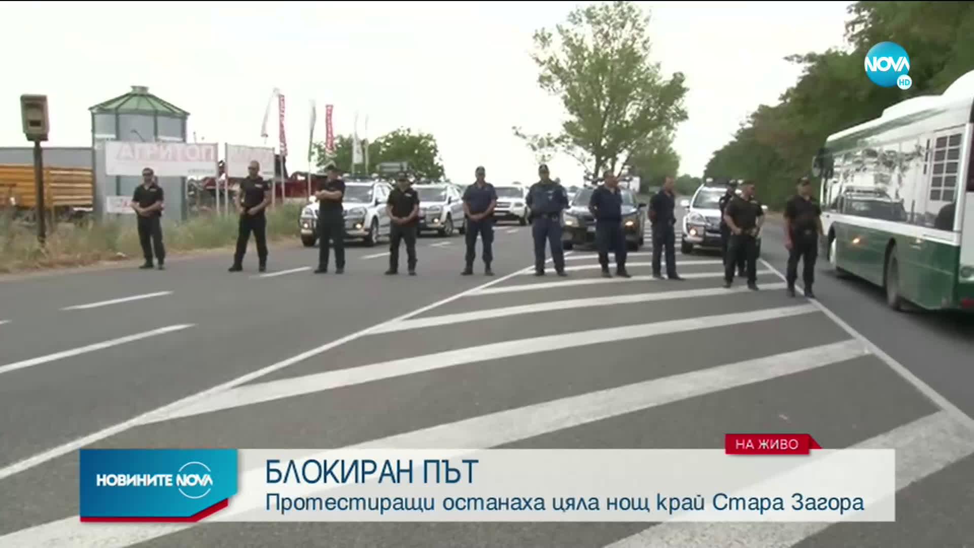 Блокадите в София и в Стара Загора остават