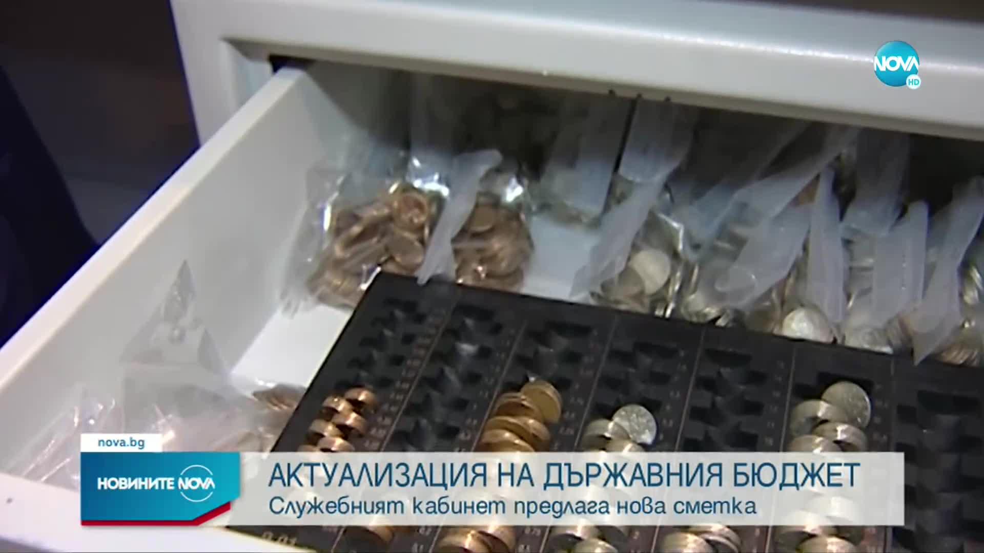 Василев: Заложена е актуализация на пенсиите от 1 октомври