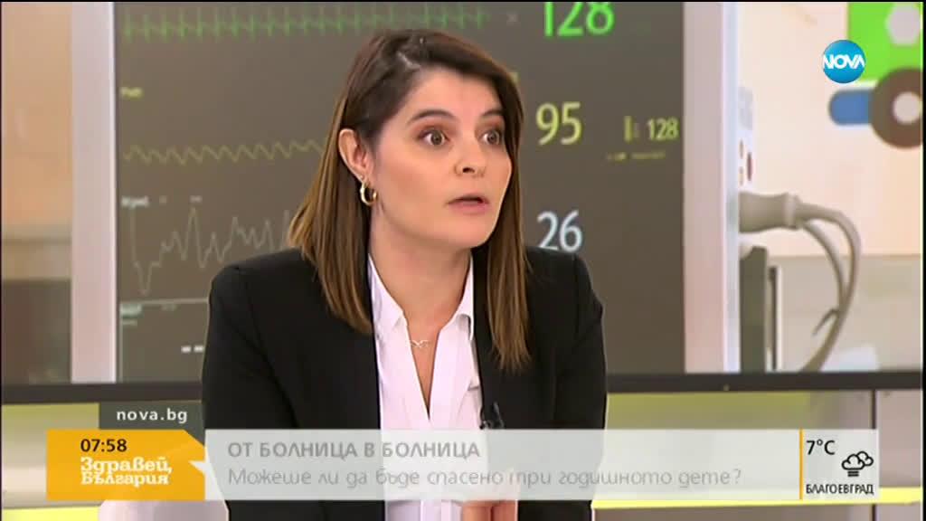 Инцидент или лекарска небрежност е причината за смъртта на 3-годишното дете в София?