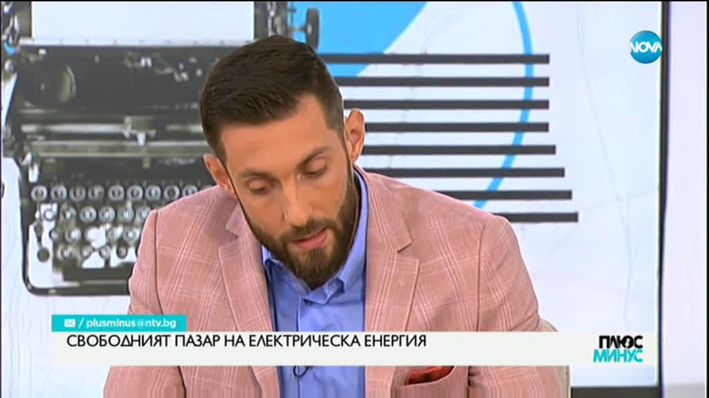 """Петкова: Държавата няма да изплаща компенсации заради нарушенията при """"Марица Изток 3"""""""