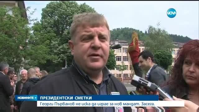 Ще се кандидатира ли Първанов за президентските избори?