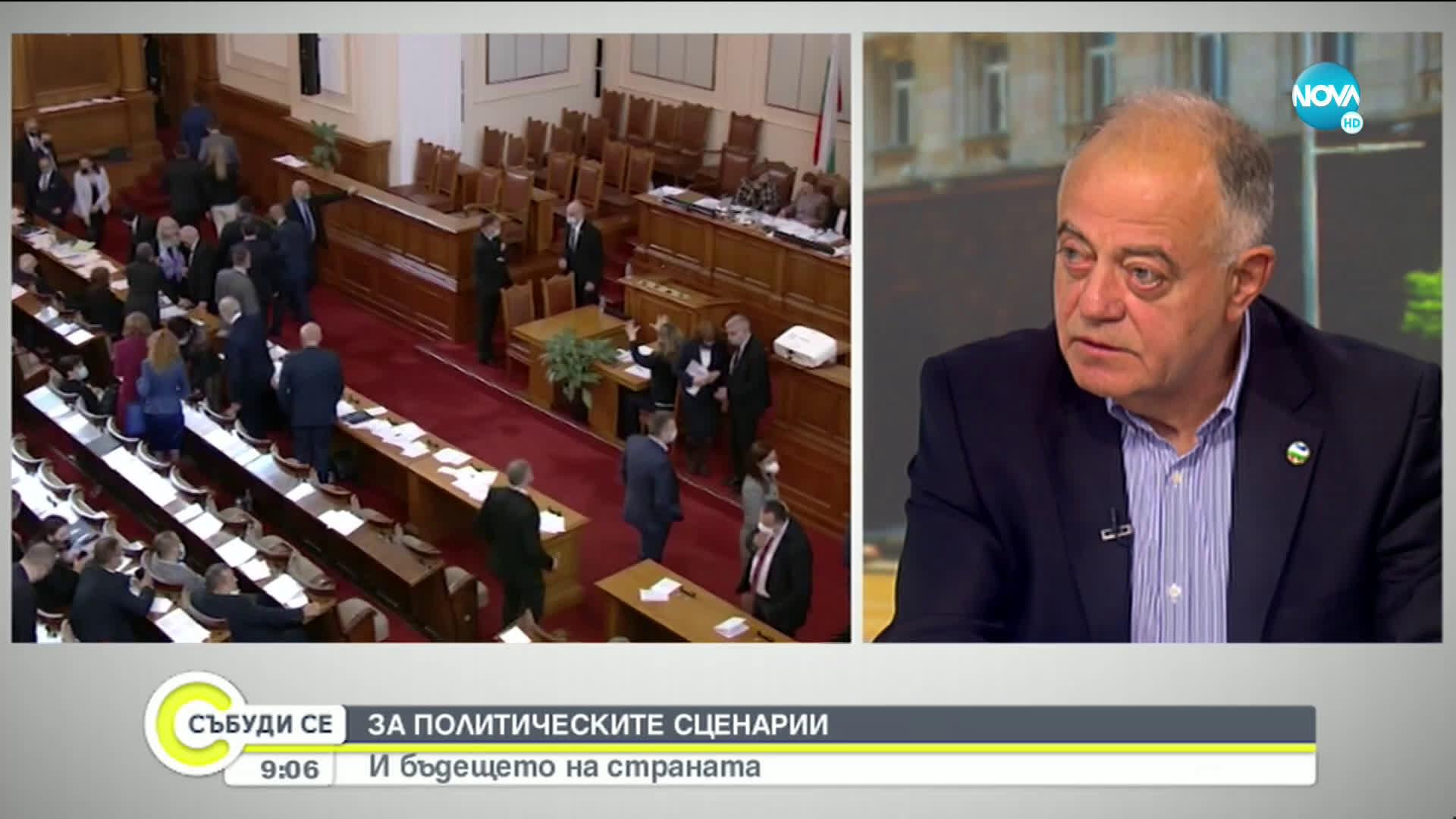 """Атанасов: Ако бъдем поканени от """"Има такъв народ"""" за разговори, ще се отзовем"""