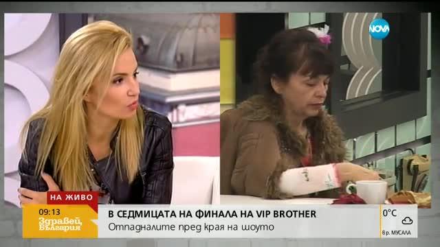 """Ирина и Лили гостуват в \""""Здравей, България\"""""""