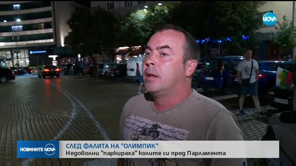ИТАЛИЯ СКЪРБИ: Три нови жертви на рухналия мост