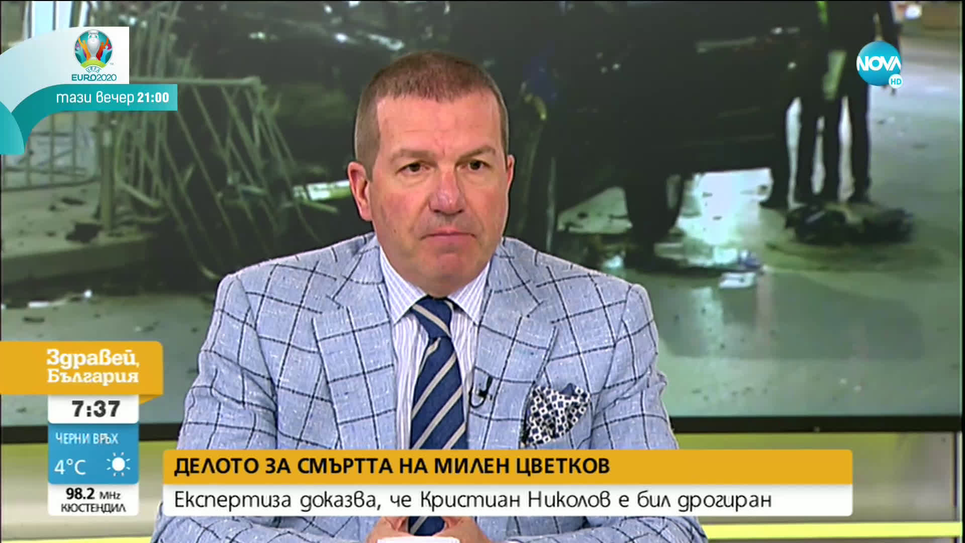 Менков: Николов е употребил наркотици и е осъзнавал какво може да се случи
