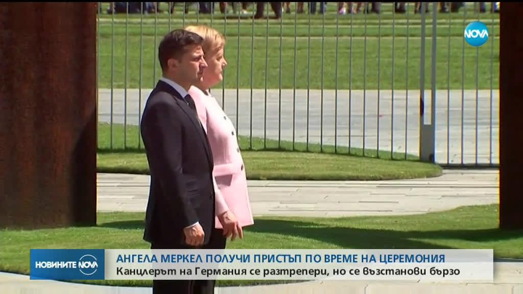 Ангела Меркел получи пристъп по време на церемония