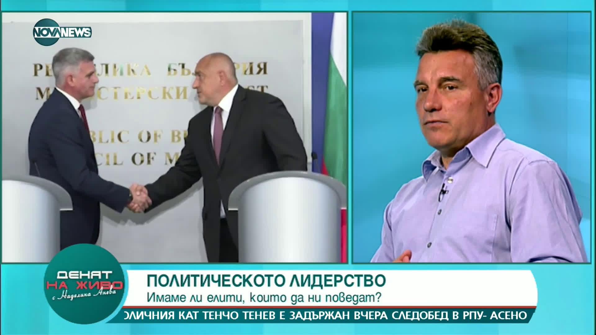 Проф. Иво Христов: Много минаха през този парламент транзитно към следващите избори