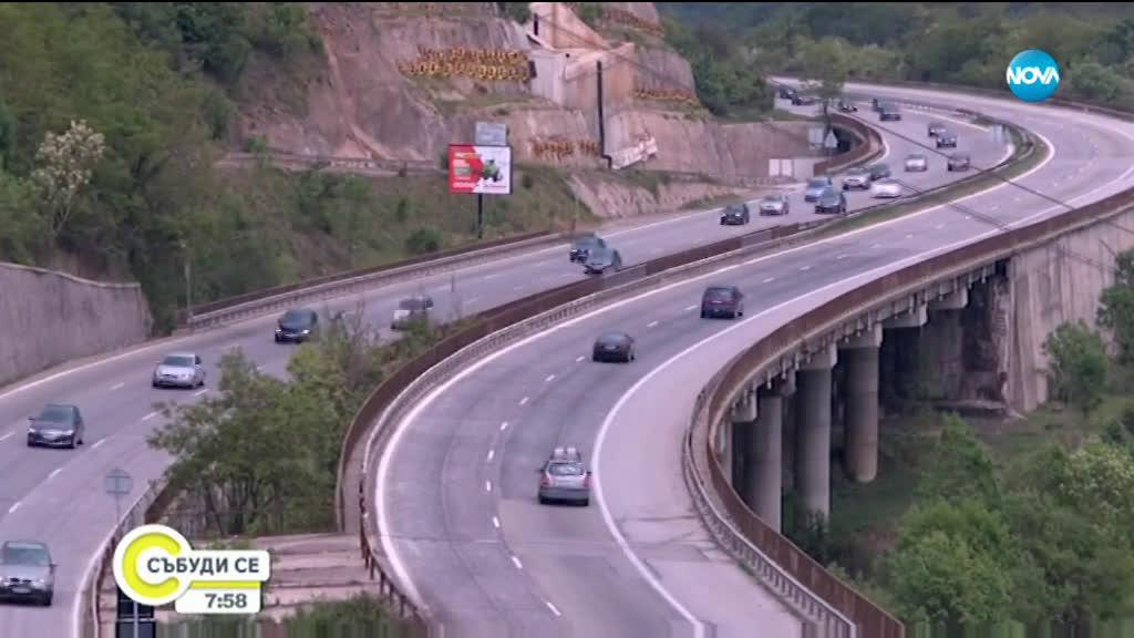 Очаква се засилено движение по пътищата през трите празнични дни
