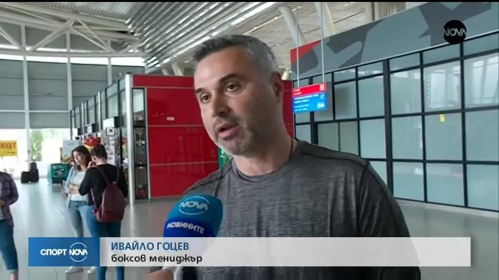 Невиждана боксова галавечер обеща Ивайло Гоцев за Кобрата - Фюри