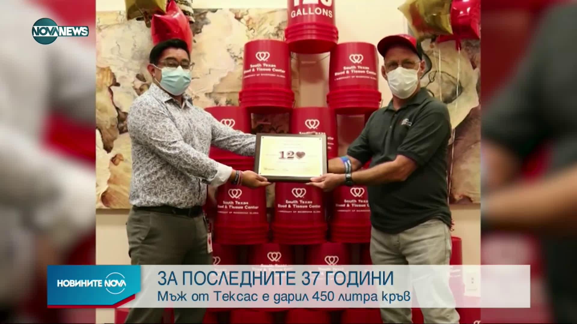 Мъж е дарил 450 литра кръв за последните 37 години