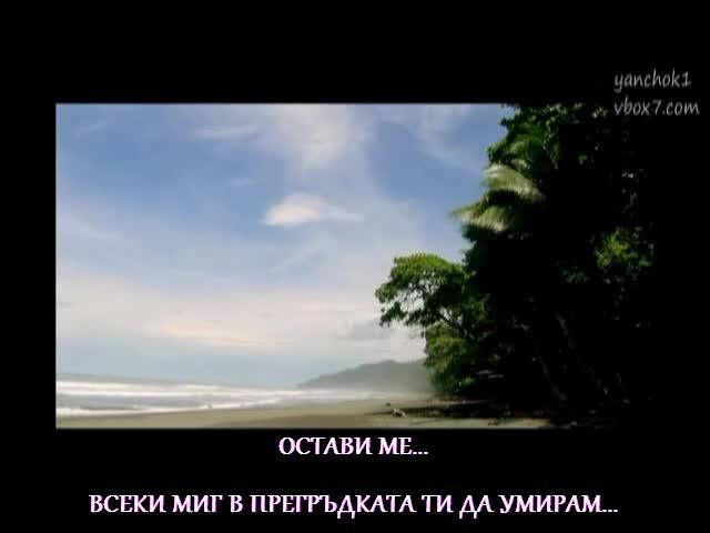 [превод] Остави ме да те обичам / Antonis Vardis - Ase me na sagapao