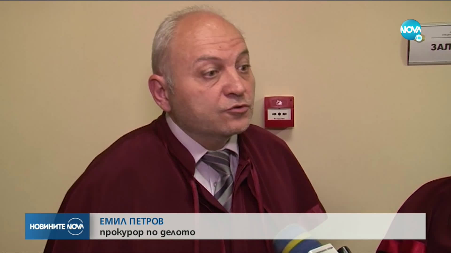 """Присъдите на Дянков, Прокопиев и Трайков по делото """"EVN"""" – ясни на 28 юни"""