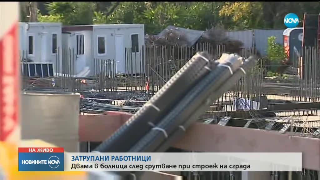 Трима ранени след инцидент на строителна площадка в София