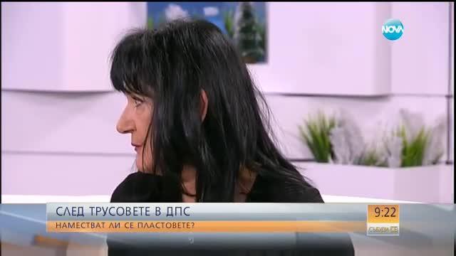 Политолог: Местан се е изкушил да продаде ДПС