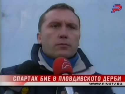 15.03.2009 Марица Пловдив - Спартак Пловдив 0 - 1
