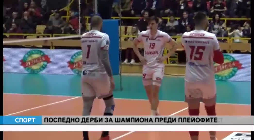 Спорт Канал 0 - 06.03.2019 г.