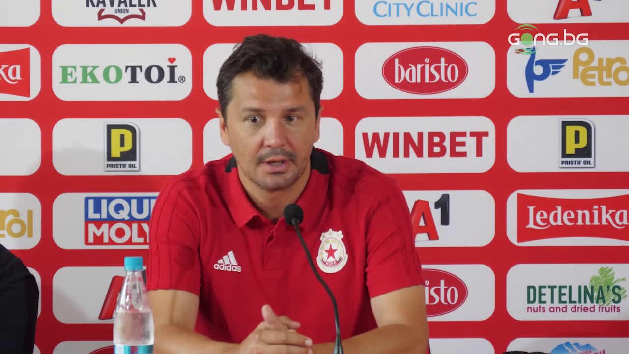 Крушчич обяви как смята да спечели Купата на България