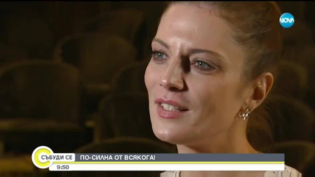 Теодора Духовникова: Здрава съм и вече не водя битка с рака на гърдата