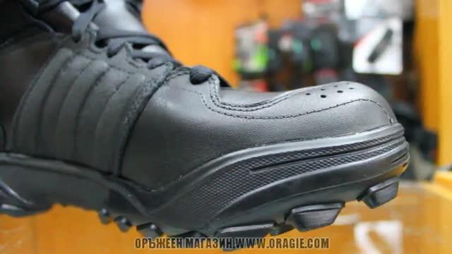 021a8297756 Тактически Кубинки Adidas Gsg 9 Vbox7