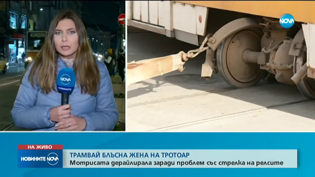 Трамвай излезе от релсите и блъсна жена в София