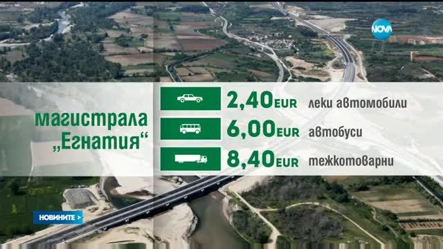 Гърция въвежда тол такси по магистралите