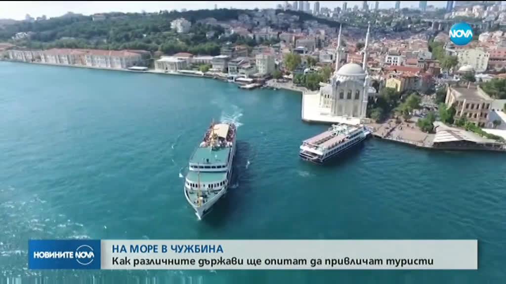 Турция също спасява сезона, обособява зони без COVID-19