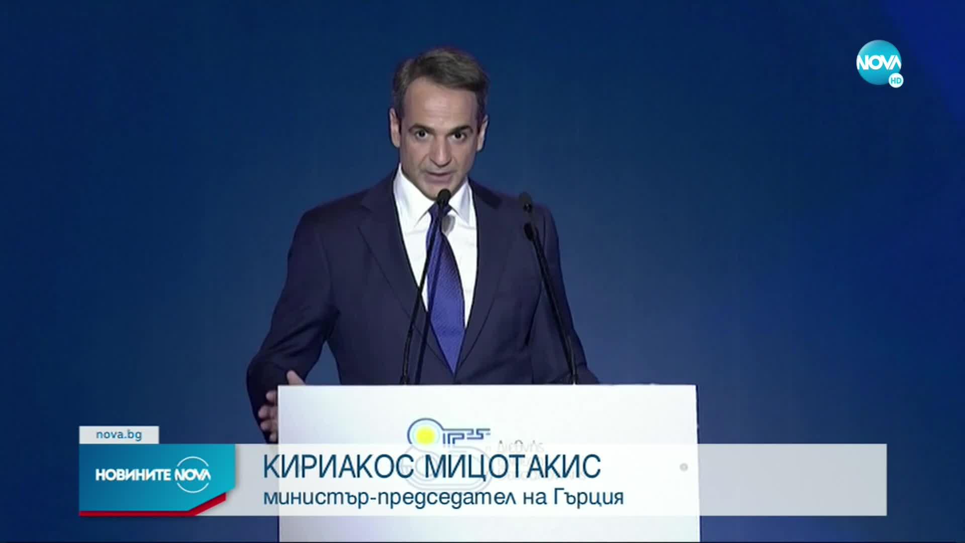 Гърция обяви данъчни облекчения и компенсации за справяне с кризата